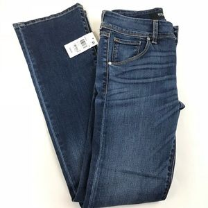 New With Tags Hudson Jeans Womens Size 26